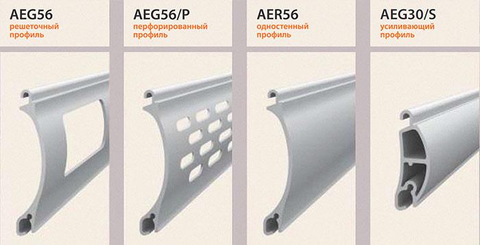 Роллетные решетки Alutech AEG56